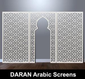 Daran arabvic and moroccan laser cut screens