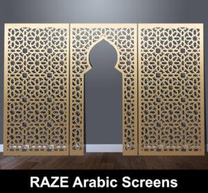 Daran arabvic and moroccan laser cut panels