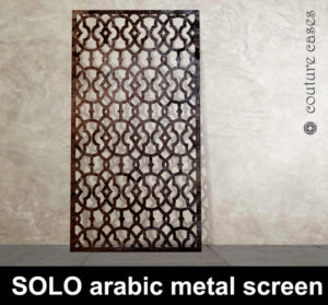 Aarabic laser cut metal screens