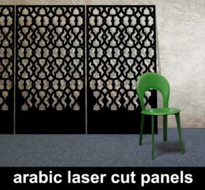 arabic-laser-cut-metal-screen
