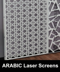 White arabic laser cut screens and wall panels for commercial interiors