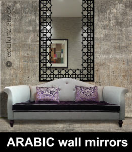 ARABIC wall mirrors for modern interiors