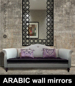 Arabic mirrors and wall mirrors