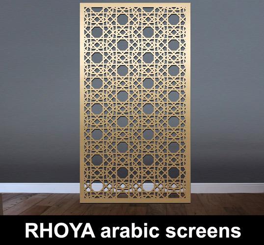 Rhoya Arabic Decorative Panels Laser Cut Screens For