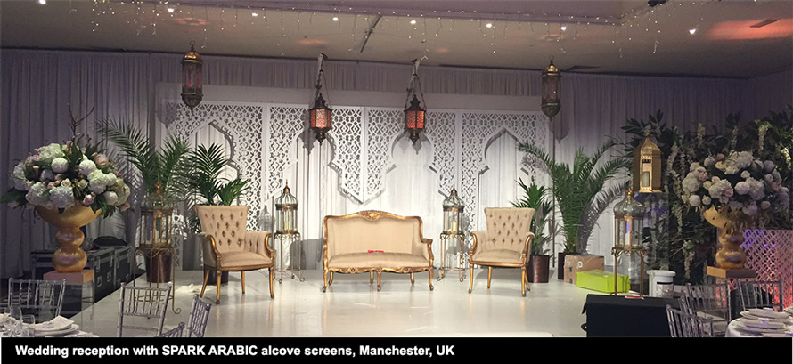 wedding reception with spark arabic laser cut wedding screens